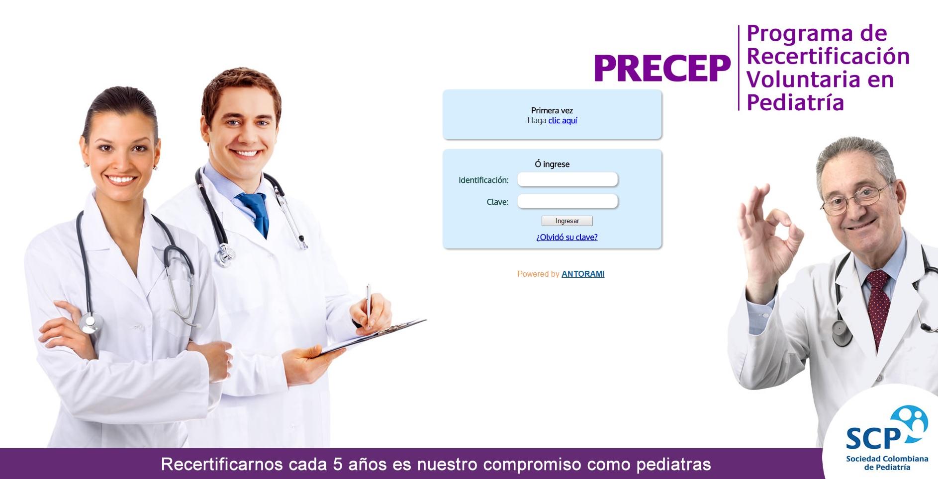 Programa de Recertificación Voluntaria en Pediatría: nuestro sello de calidad para los pediatras colombianos