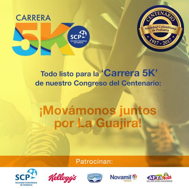 Todo listo para la 'Carrera 5K' de nuestro Congreso del Centenario: ¡Movámonos juntos por La Guajira!